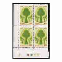 Conservation of forests Stamp