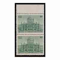 Darul Uloom Deoband Stamp