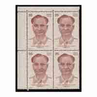 Dhyan chand Stamp