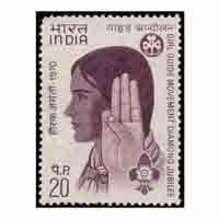 Diamond Jubilee Of Girl Guide Movement Of India Stamp