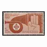 Diamond Jubilee Scout Movement Stamp
