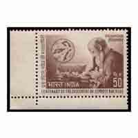 Dr G. Armauer Hansen Stamp