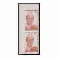 G.V. Mavalankar Stamp