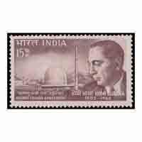 Homi Jehangir Bhabha Stamp