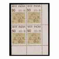 India 80 International Stamp Exhibition Stamp