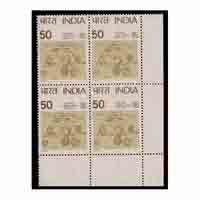 India 80 International Stamp Exhibition Stamp