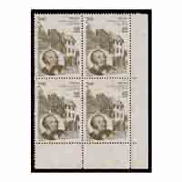 India 80' International Stamp Exhibition Stamp
