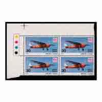 India 80 International Stamp Exhibition - De Haviland Puss Moth Stamp