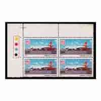 India 80 International Stamp Exhibition - Boeing 737 Airliner Stamp