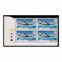 India 80 International Stamp Exhibition - Boeing 747 Airliner Stamp