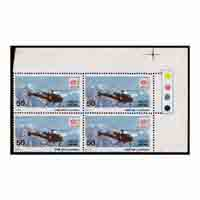 India 80 International Stamp Exhibition - Chetak Helicopter Stamp
