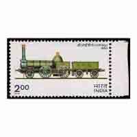 Indian Locomotives - Great Peninsular Railway Class GIP No 1 steam locomotive Stamp
