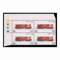 Indian Locomotives - WDM 2 Diesel B.G. Locomotive, Varanasi Stamp