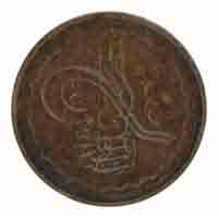 Indian Princely State of Gwalior Coin - Half Pice