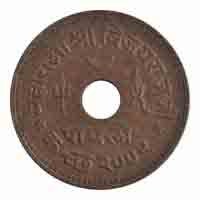 Indian Princely State of Kutch Coin - One Payalo
