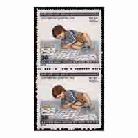 International children's book fair Stamp