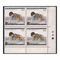 International childrens book fair Stamp