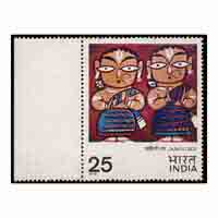 Jamini Roy Stamp