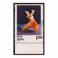 Kuchipudi Stamp