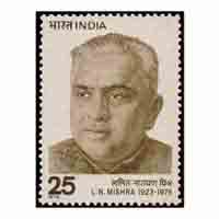 Lalit Narayan Mishra Stamp