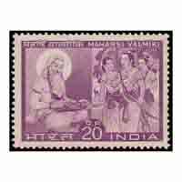 Maharshi Valmiki Stamp
