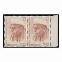 Maithili Sharan Gupta Stamp