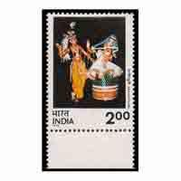 Manipuri  Stamp