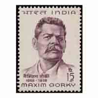 Maxim Gorky - Birth Centenary Stamp