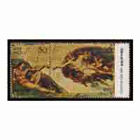 Michelangelo - creation of Man Stamp