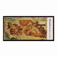 Michelangelo - creation of Universe Stamp