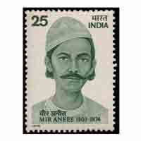 Mir Anees Stamp