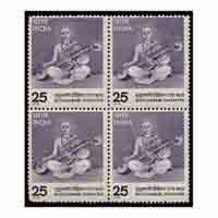 Muthuswami Dikshitar Stamp