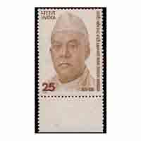 Nabin Chandra Bardoloi Stamp