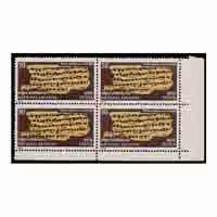 National Archives -Gilgit record Stamp