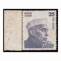 Nehru Stamp