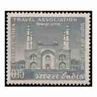 Pacific Area - Travel Association Conference New Delhi Stamp
