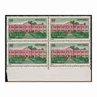 Ravenshaw college Stamp