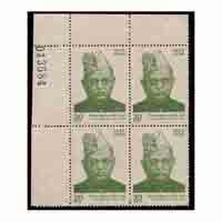 S.M.Zamin Ali Stamp