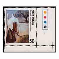 Sailoz mookherjea Stamp