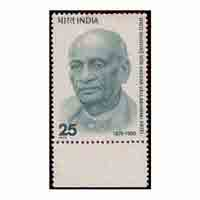 Sardar Vallabhbhai Patel Stamp