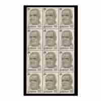 Tarun ram phookun Stamp