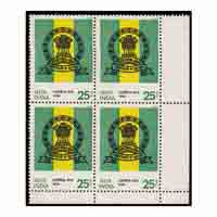 Territorial Army Stamp