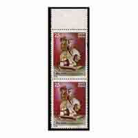 Treasures from Museums of India - Airavat Stamp