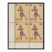 Uday shankar Stamp