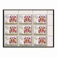 Universal  Postal Union Stamp