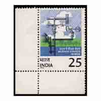 Weather Services in India Stamp