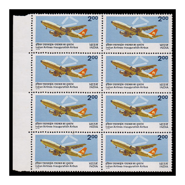Inauguration of Indian Airlines Airbus Services Stamp