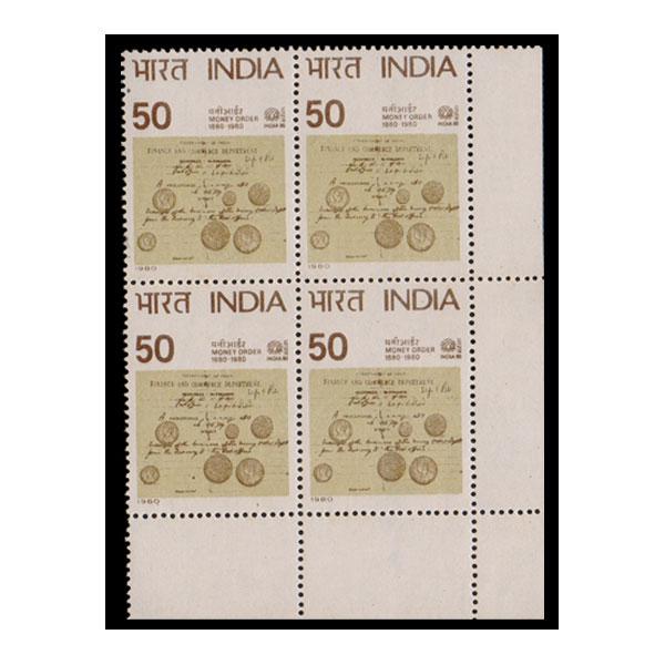 India 80' International Stamp Exhibition Stamp