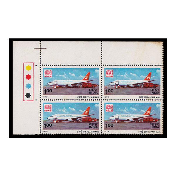 India 80 International Stamp Exhibition - Boeing 737 Airliner Stamp