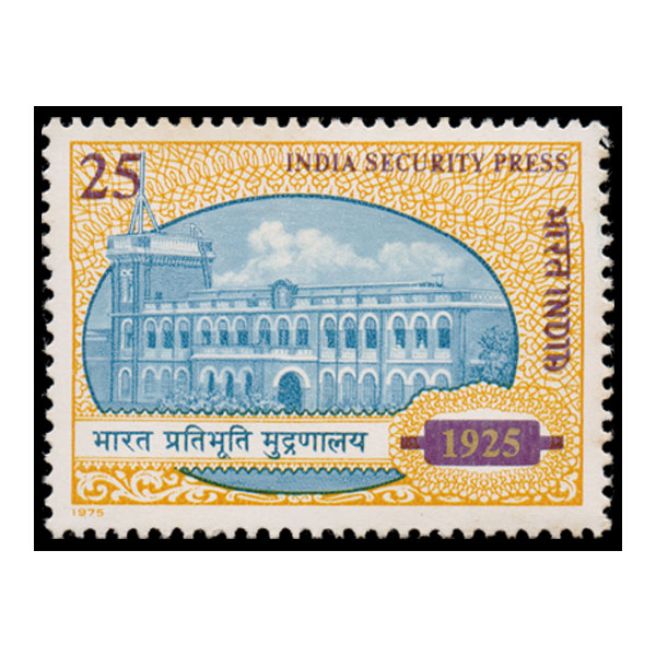 India security press Stamp